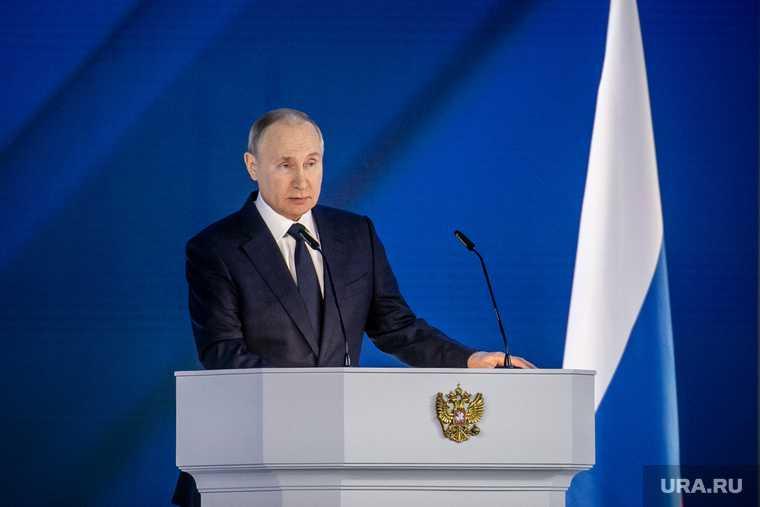 россия сербия путин визит белград