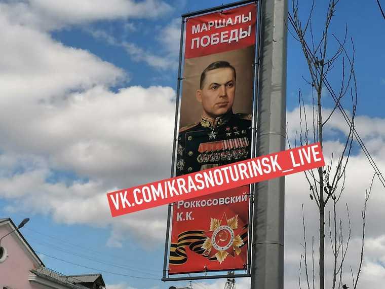 В свердловском городе появился баннер в честь 9 Мая с ошибкой. Фото