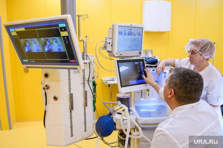 УГМК здоровье врачи Китай