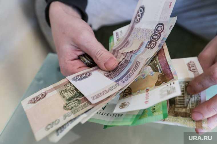 Курган кредиты миллиард рублей