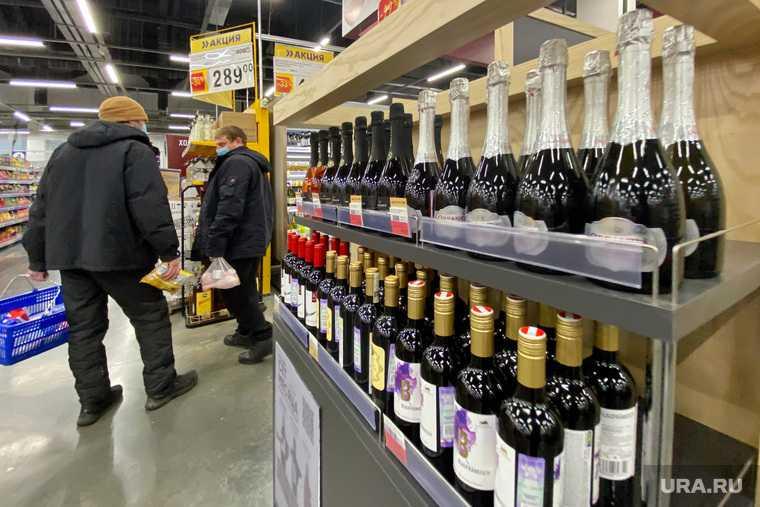 запретили продавать алкоголь Курганская область