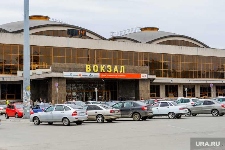Челябинск вокзал акустика культурные мероприятия выступления