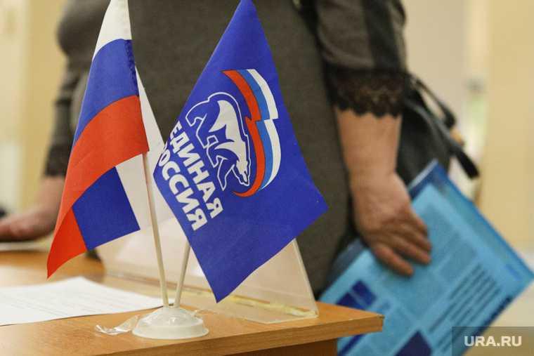новости хмао принуждают голосовать