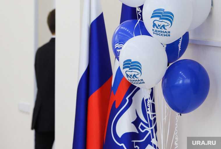 новости хмао итоги праймериз в думе югры лидеры предварительного голосования единой россии список прошедших победивших кандидатов