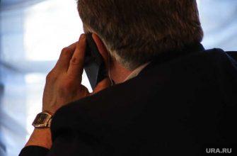 как разоблачить телефонного мошенника
