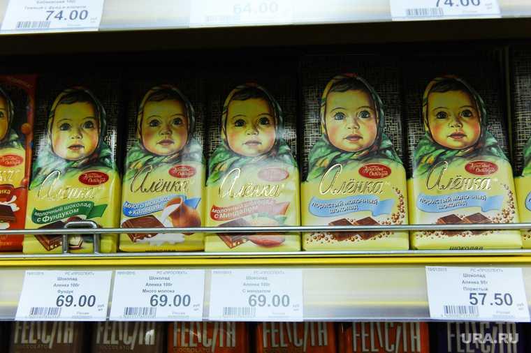 голосование шоколадка праймериз «Единой России» Свердловская область