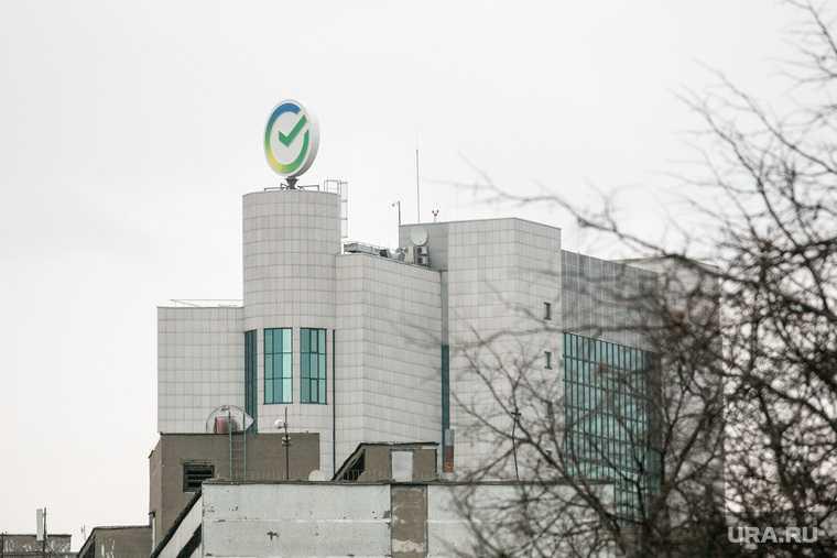 Головной офис Сбербанка. Москва