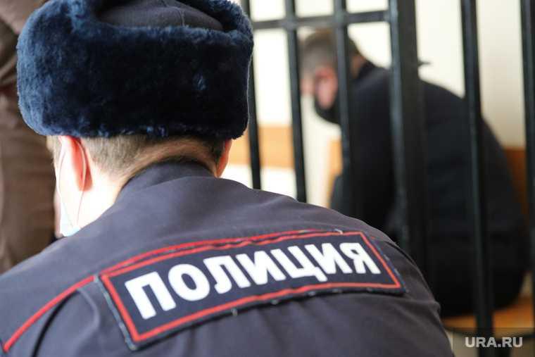 Челябинская область начальник отдела полиции Магнитогорск Романов суд приговор СРК ФСБ