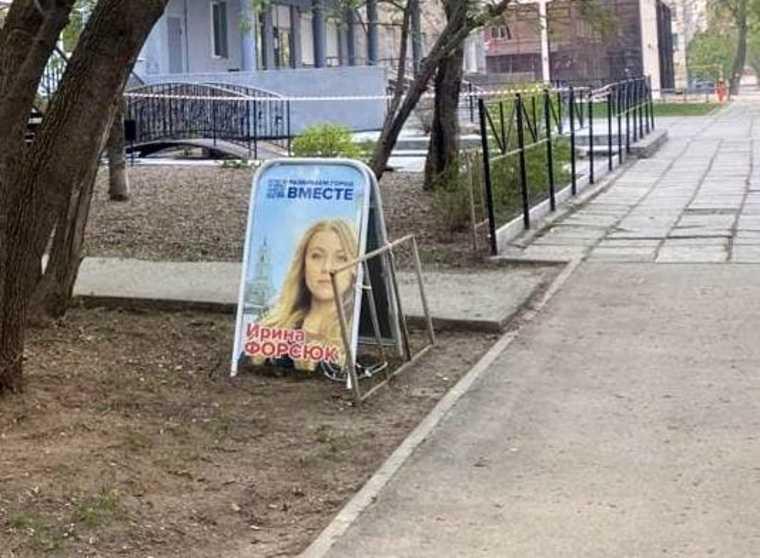 Пермские инсайды: укандидатов воруют портреты