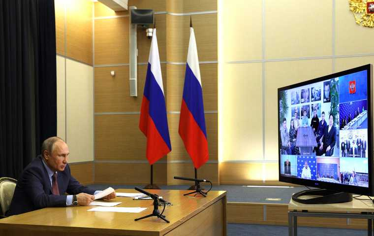 Путин Единая Россия
