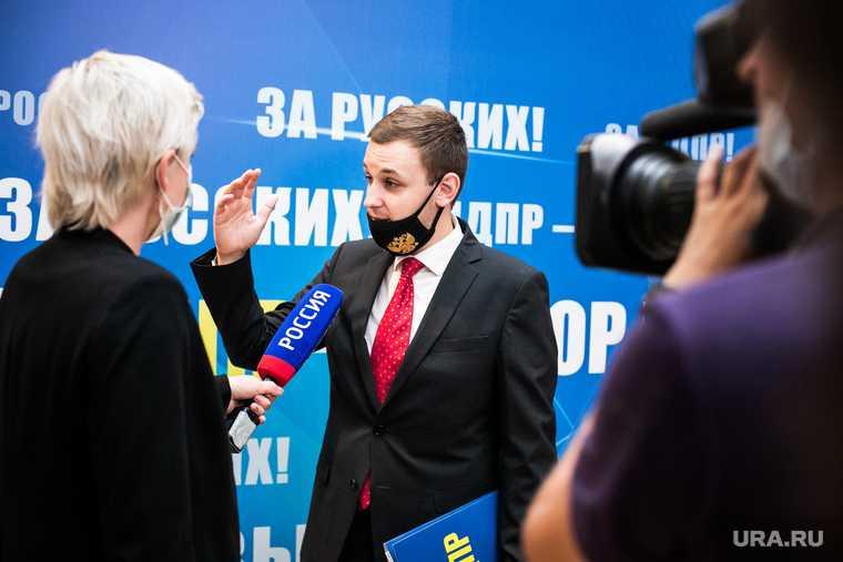 Съезд ЛДПР. Москва
